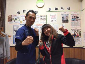 ~全日本女子ボクシング選手権大会~