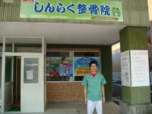 新潟に行ってきました。